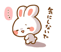 Cute animals,Sticker of negative sticker #1049446