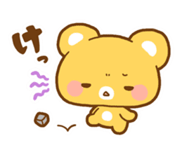 Cute animals,Sticker of negative sticker #1049448