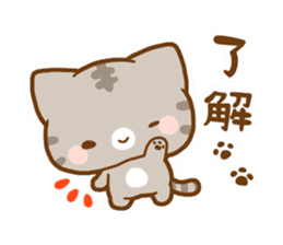 Cute animals,Sticker of negative sticker #1049450