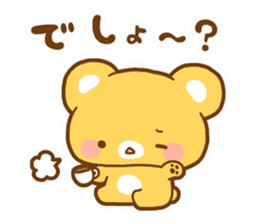 Cute animals,Sticker of negative sticker #1049452