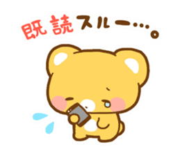 Cute animals,Sticker of negative sticker #1049454