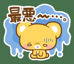 Cute animals,Sticker of negative sticker #1049456