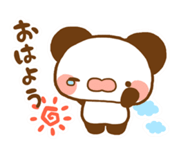 Cute animals,Sticker of negative sticker #1049457