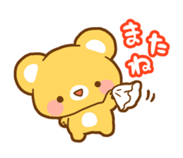 Cute animals,Sticker of negative sticker #1049459
