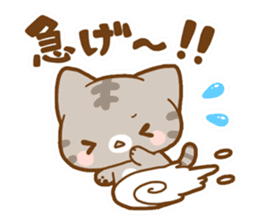 Cute animals,Sticker of negative sticker #1049460