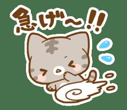 Cute animals,Sticker of negative sticker #1049460