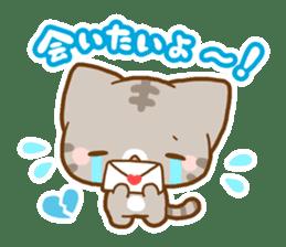 Cute animals,Sticker of negative sticker #1049464
