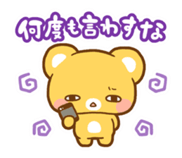 Cute animals,Sticker of negative sticker #1049465