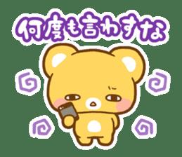 Cute animals,Sticker of negative sticker #1049465