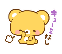 Cute animals,Sticker of negative sticker #1049470