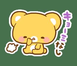 Cute animals,Sticker of negative sticker #1049470