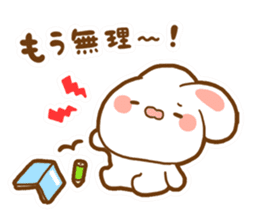 Cute animals,Sticker of negative sticker #1049473