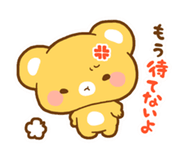 Cute animals,Sticker of negative sticker #1049475