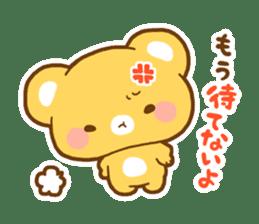 Cute animals,Sticker of negative sticker #1049475