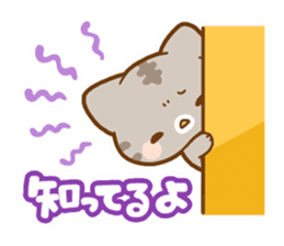 Cute animals,Sticker of negative sticker #1049476