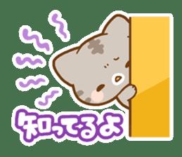 Cute animals,Sticker of negative sticker #1049476
