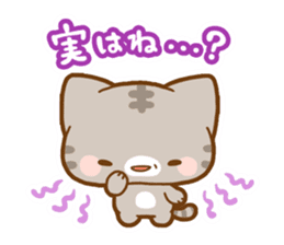 Cute animals,Sticker of negative sticker #1049477