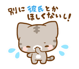 Cute animals,Sticker of negative sticker #1049479