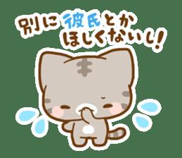 Cute animals,Sticker of negative sticker #1049479