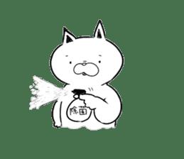 Yuruineko Sticker sticker #1049525