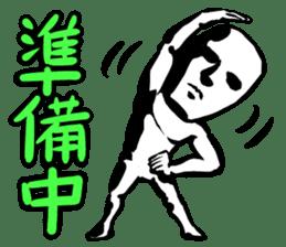 Hori Hukao sticker #1050382