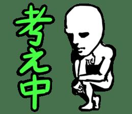 Hori Hukao sticker #1050383