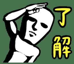 Hori Hukao sticker #1050387