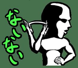 Hori Hukao sticker #1050389