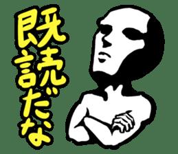 Hori Hukao sticker #1050390