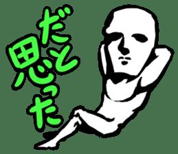 Hori Hukao sticker #1050391