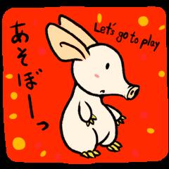 Mr. aardvark