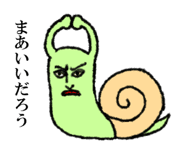 Land snail guy sticker #1051962