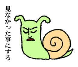 Land snail guy sticker #1051963