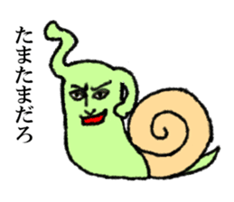 Land snail guy sticker #1051968