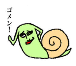 Land snail guy sticker #1051971