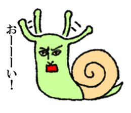 Land snail guy sticker #1051972