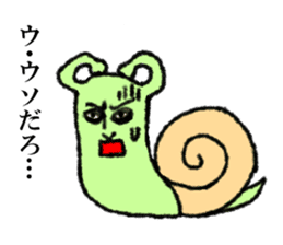 Land snail guy sticker #1051973
