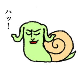 Land snail guy sticker #1051976