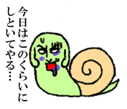 Land snail guy sticker #1051978