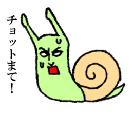 Land snail guy sticker #1051980