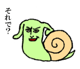 Land snail guy sticker #1051981
