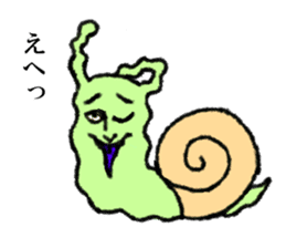 Land snail guy sticker #1051984
