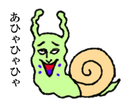Land snail guy sticker #1051985