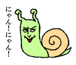 Land snail guy sticker #1051986