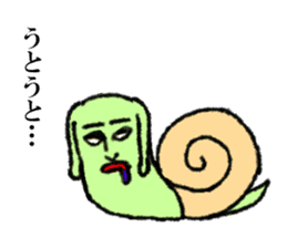 Land snail guy sticker #1051989