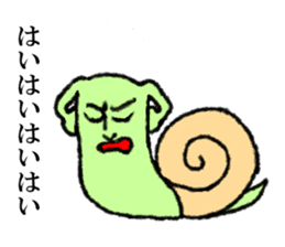 Land snail guy sticker #1051991