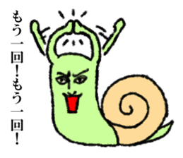 Land snail guy sticker #1051992