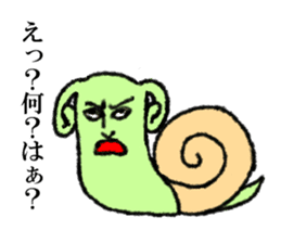 Land snail guy sticker #1051994