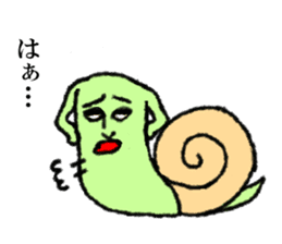 Land snail guy sticker #1051996