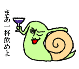 Land snail guy sticker #1051999
